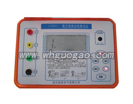 便携式数字接地电阻测试仪